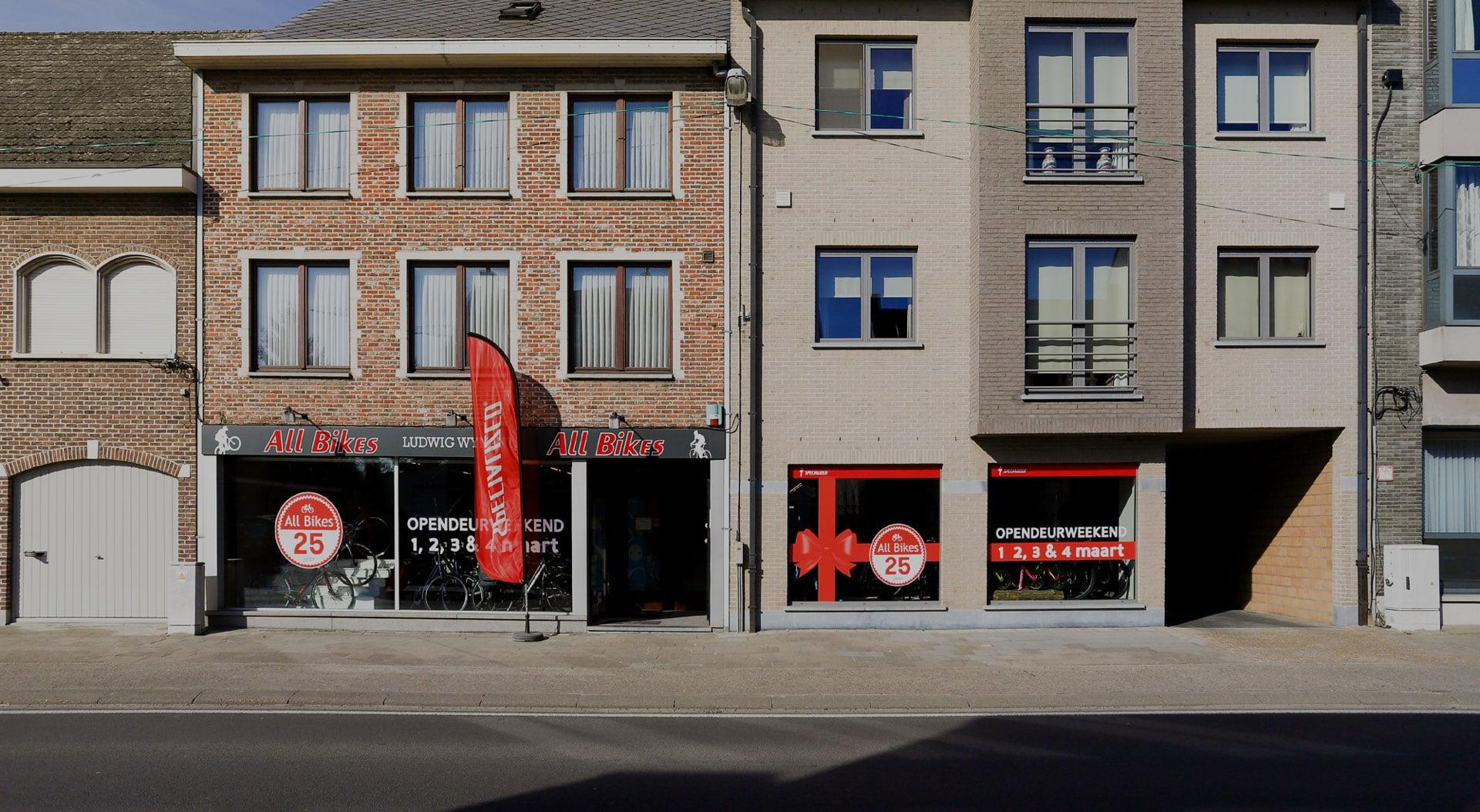 All Bikes - Fietsenwinkel Putte